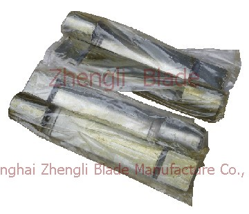 2336. Q11THE SHAFT PIN, SHEAR PLATE SHAFT PIN Cooperation