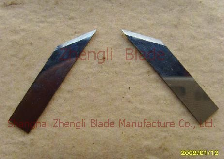 2354. CLIPART BLADE TYPE,ARTIST BLADE Industry