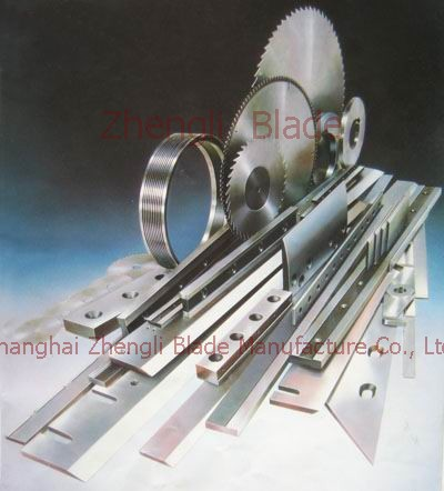 2854. GERMANY IMPORTED MATERIAL BLADE, BLADE TOOLS,THIS MATERIAL BLADE Experts