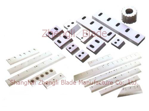 2381. KNIFE, BLADE,FEED FEED FEED GRINDING BLADE Picture