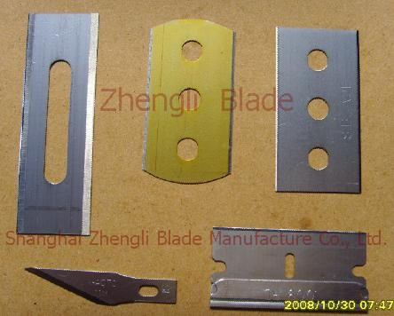 2391. HACKSAW  TRIPLE SHEAR KNIFE,HOLE CUTTER Picture