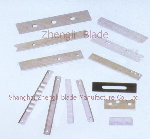 2402. STAINLESS STEEL BLADE, BLADE,PEDICURE PEDICURE PEDICURE KNIFE Cooperation