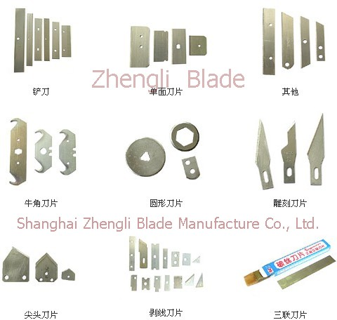 2403. STAINLESS STEEL BLADE GENERAL OPERATION, OPERATION DISPOSABLE CARBON STEEL BLADE,ASEPTIC OPERATION BLADE Industry
