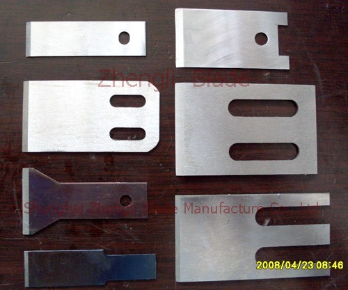 2369. KNIFE STRIP TYPE CORRUGATED, CORRUGATED BLADE,THE CORRUGATED BLADE Sell