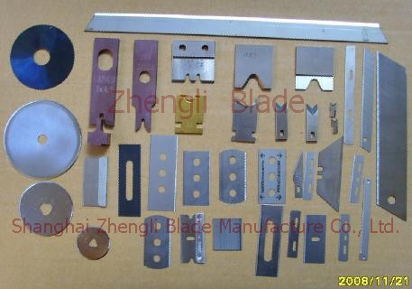 2407. BLADE CHANGZHOU CARVING, ENGRAVING MACHINE BLADE,FOOD CARVING BLADE To create