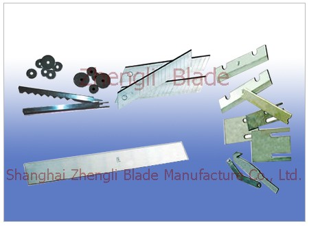 2422. SQUARE HOLE SQUARE HOLE HOOK KNIFE, BLADE Industry