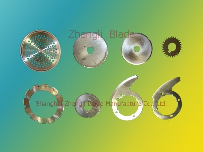2441. DOUBLE LONG CIRCULAR BLADE, DOUBLE BLADE,WITH POSITIONING HOLE ELECTRICAL BLADE Company