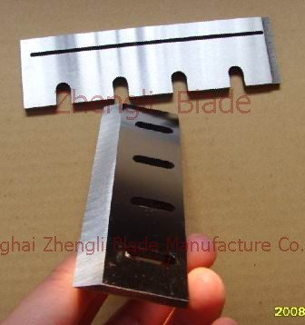 2457. CHIPPER KNIFE,DISC CHIPPER KNIFE Round blade