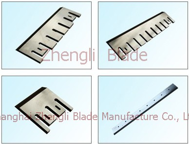 2496. CHIPPER BLADE,A DISC CHIPPER BLADES Tool