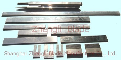 2509. WOODWORKING MACHINERY, WOOD PLANER WOODWORKING TOOLS,WOODWORKING TOOLS Industry