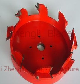 2516. SPEAKER AND HOLE CUTTER,TAKE THE HOLE CUTTER Experts
