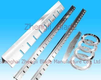 2526. CUTTING MACHINERY SPECIAL BLADE, ROTARY CUTTER KNIFE,ROTARY CUTTING MACHINE BLADE Details