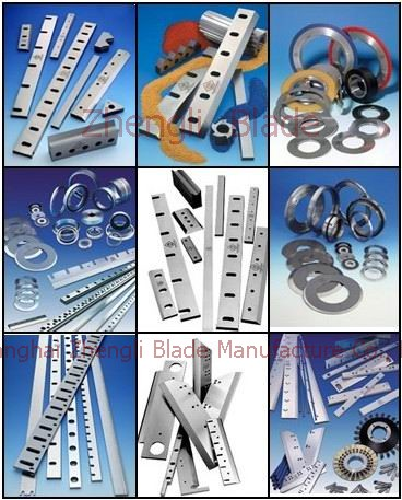2545. NC BLADE MANUFACTURERS,CNC BLADE Production