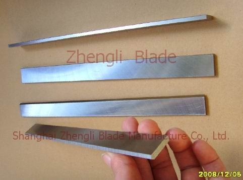 2608. CUTTING KNIFE SLICE, METALLURGICAL CUTTING BLADE,PLASTIC STRIP CUTTING BLADE Sell