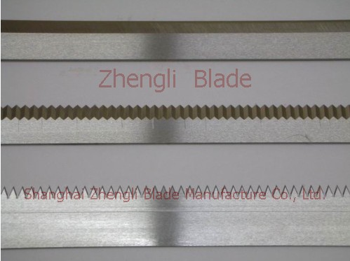 2638. SEALING MACHINE  PACKAGING MACHINE CUTTING BLADES,TOOTHED BLADE Cooperation