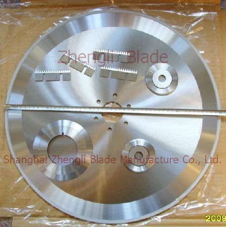 2659. CIRCULAR CUTTING CIRCULAR BLADE,CLOTH CUTTING CIRCULAR BLADE Suppliers
