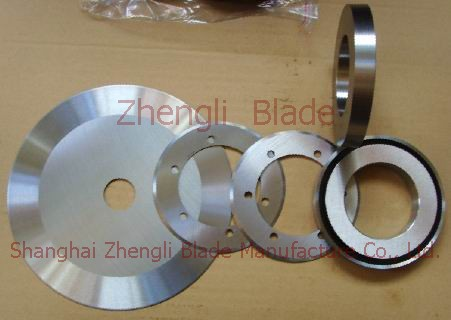 2663. CUTTING LARGE GARDEN KNIFE, CUTTING GARDEN BLADE,CLOTH CUTTING MACHINE GARDEN KNIFE Details