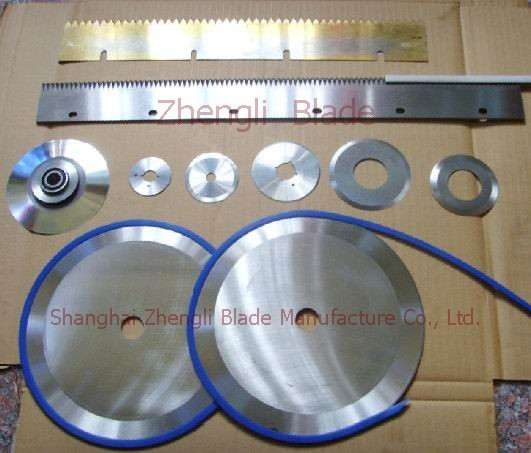 2687. BUNDLES OF CLOTH CUTTING BLADE,BUNDLES OF CLOTH SLITTING BLADE Provide