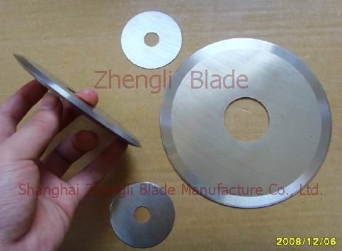 2711. SPUNLACED NON-WOVEN SPUN-LACED NON-WOVEN SLITTER KNIVES, THE ROUND KNIFE,SPUNLACED NON-WOVEN FABRIC SLITTING BLADE Picture