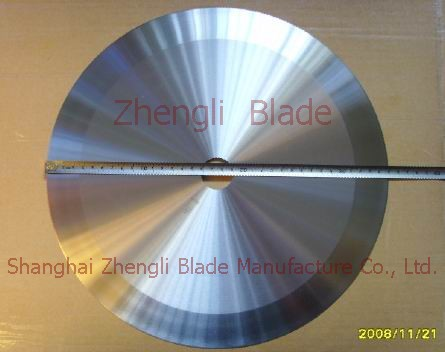 2673. NON-WOVEN ROUND-CUT KNIFE,FABRIC CUTTING KNIFE To create
