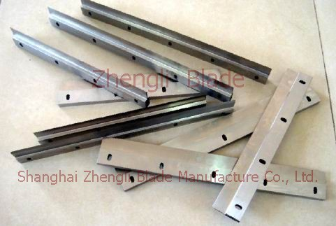 2676. A KIND OF CLOTH CUTTER,CLOTH CUTTING BLADE Manufacturers
