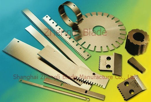 2763. ALL KINDS OF HARD ALLOY BLADE,CARBIDE BLADE Information