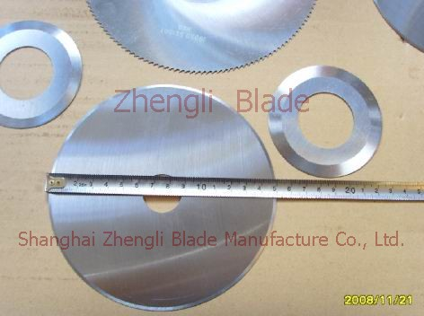 2785. HIGH-SPEED STEEL CIRCULAR BLADE, HIGH-SPEED STEEL ROUND-CUT KNIFE,HIGH-SPEED STEEL CIRCULAR KNIVES Specifications