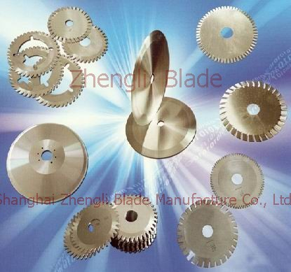 2798. ALLOY ROUND BLADE, ALLOY CUTTER CIRCLE CUTTER,ALLOY CIRCULAR KNIVES Company