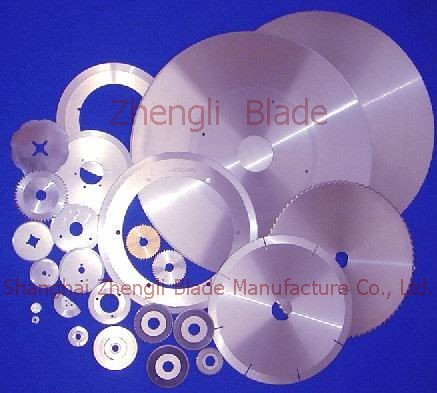 2814. PLASTIC /  CARBIDE TUNGSTEN STEEL BLADE,PLASTIC CUTTING BLADE Information