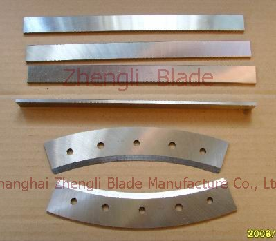 2834. BLADE, CUTTING TOOL,OIL SEAL OIL SEAL OIL SEAL KNIFE Consultation