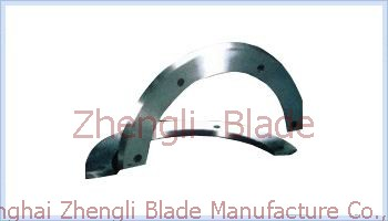1097. CATTLE CARDBOARD SLITTING BLADE, CATTLE CARDBOARD SLITTING KNIFE Design