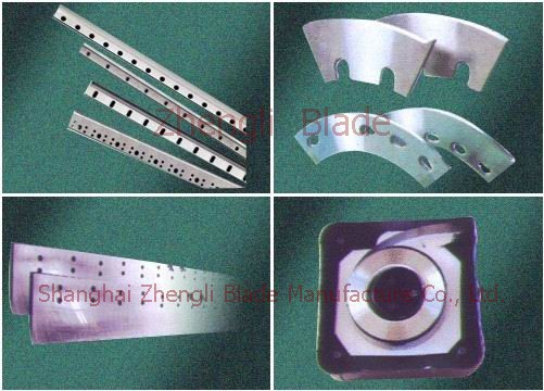 1217. METAL FOIL CUTTER, PAPER MAKING MACHINERY CIRCLE BLADE,THE TAPE CUTTING KNIFE Import