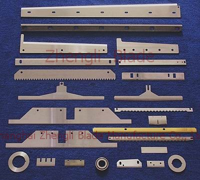 1116. BLADE, PLATE CUTTER,SPLITTING MACHINE FOR PLATE BLADE Manufacturing