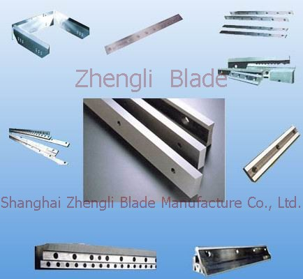 1725. METAL CUTTING BLADES, METAL SHEAR BLADE,METAL BLADE Price