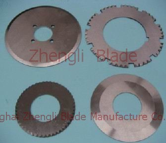 1235. ROUND / ROUND / STRIP CUTTING MACHINE SLITTING BLADE,CUTTING MACHINE SLITTING BLADE Sell