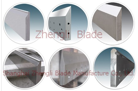 1237. ROUND / ROUND / STRIP SHEARING MACHINE BLADE,SHEAR BLADE Business