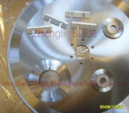1238. CIRCULAR SHEARING KNIFE, KNIFE BAR SHEAR,SHEAR BLADE Information