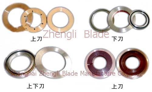 1246. BOTTOM CUTTER RING, REWINDING MACHINE KNIFE,REWINDING MACHINE BOTTOM CUTTER Picture
