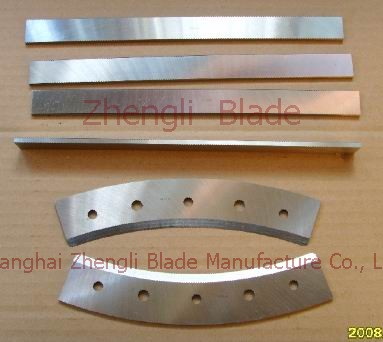 1285. CUTTING BLADE, CHAFF CUTTER,CHAFF CUTTER Specifications