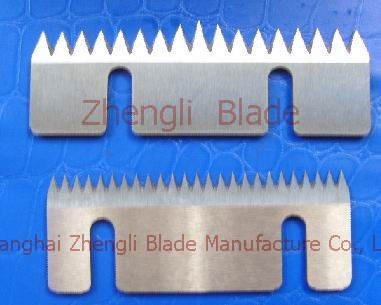1299. SLITTING BLADE, SLITTING CUTTER,SLITTING MACHINE SLITTING BLADE Sell