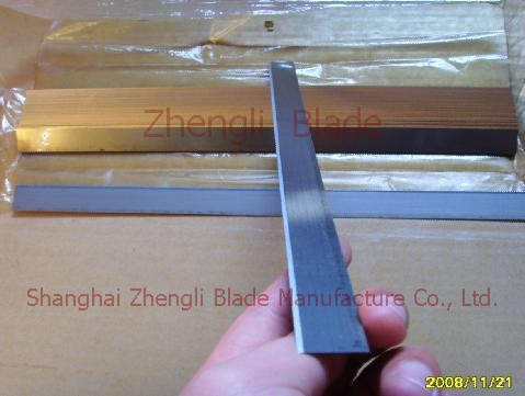 1329. TOILET PAPER, TOILET PAPER SLITTING BLADE,PAPER CUTTER CIRCULAR CUTTING BLADES Material