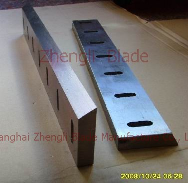 1362. ALLOY PLASTIC TOOLS, PLASTIC GRINDING TOOL,ALLOY INLAID PLASTIC KNIVES Provide