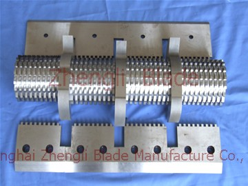 1392. HIGH-SPEED STEEL TOOL WITH BROKEN,ALLOY INLAID PLASTIC CRUSHER CUTTER Specifications