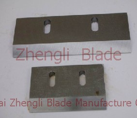 1399. WELDING HIGH-SPEED STEEL CUTTER, INLAY ALLOY TOOL STEEL, CRUSHING KNIFE,THE STEEL BLADE Import