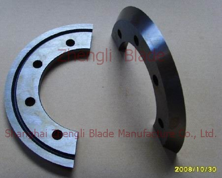 1439. BLADE WITH A BLADE, CARTON EQUIPMENT,CARTON FACTORY CARTON FACTORY SPECIAL BLADE Cutter