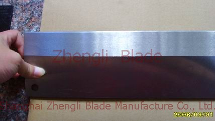 1451. PAPER CUTTING SPECIAL KNIVES, CARTON EQUIPMENT FOR PAPER CUTTER,PAPER CUTTER Tool