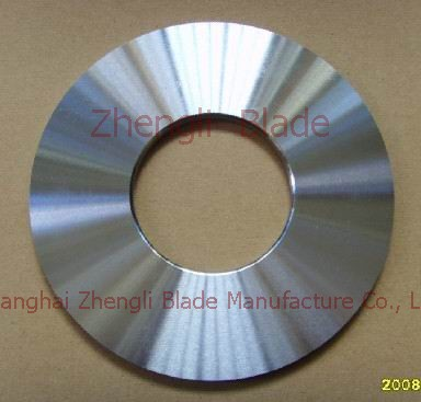 1491. CUTTER KNIFE, METALLURGY INDUSTRY, METALLURGICAL LENGTH CUTTER,METALLURGY METALLURGY BLADE Blade