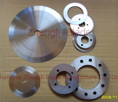 1498. CIRCULAR SLITTER BLADE SLITTING BLADES, STEEL PLATE,SLITTING MACHINE SLITTING MACHINE CIRCULAR BLADES To create