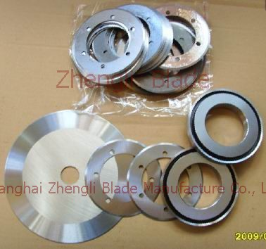 1527. STRIP SLITTING BLADE, STEEL BRANCH SCISSORS,STRIP SLITTING KNIFE Round blade