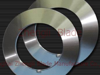 1533. STAINLESS STEEL EDGE CUTTING CUTTING BLADE, PRECISION STAINLESS STEEL STRIP EDGE BLADE,STAINLESS STEEL SLITTING BLADE Information